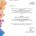 2015-09-29 sponsor gryfów