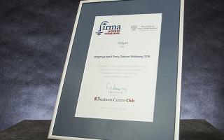 Dyplom certyfikat Firma Dobrze Widziana 2016 BCC