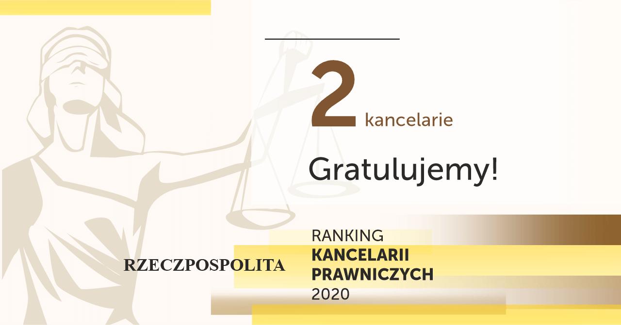 Ranking Kancelarii Prawniczych Rzeczpospolitej 2020 – gratulujemy sukcesu!